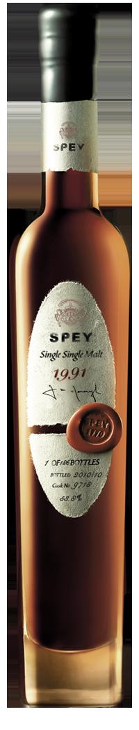 single-single-malt-wine