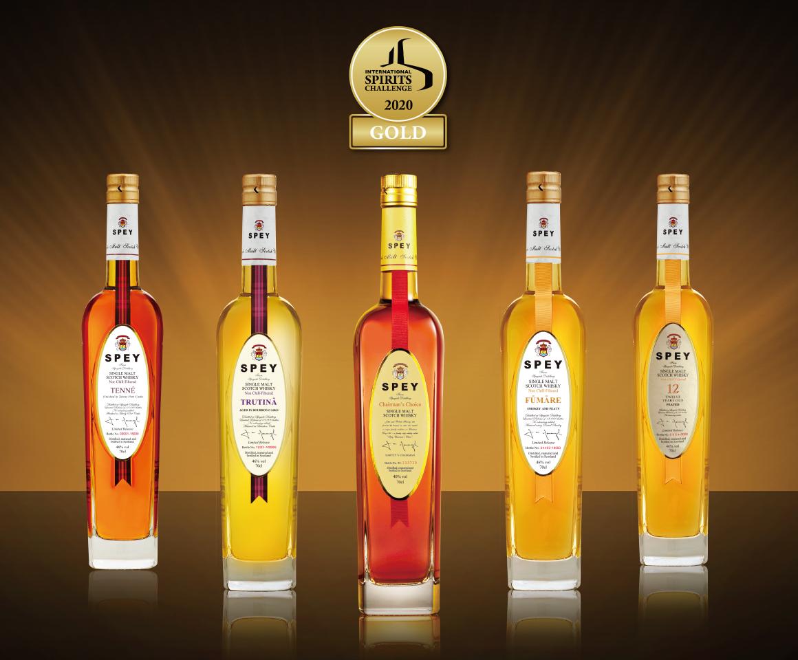 烈酒界奧斯卡的五金榮耀