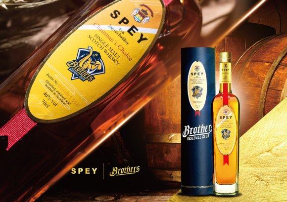 SPEY ✘ Brothers聯名紀念酒
